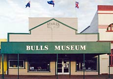 The Bulls Museum today